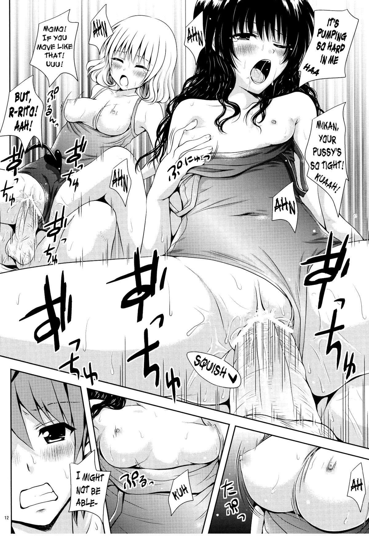 Momo ☆ Mikan 11