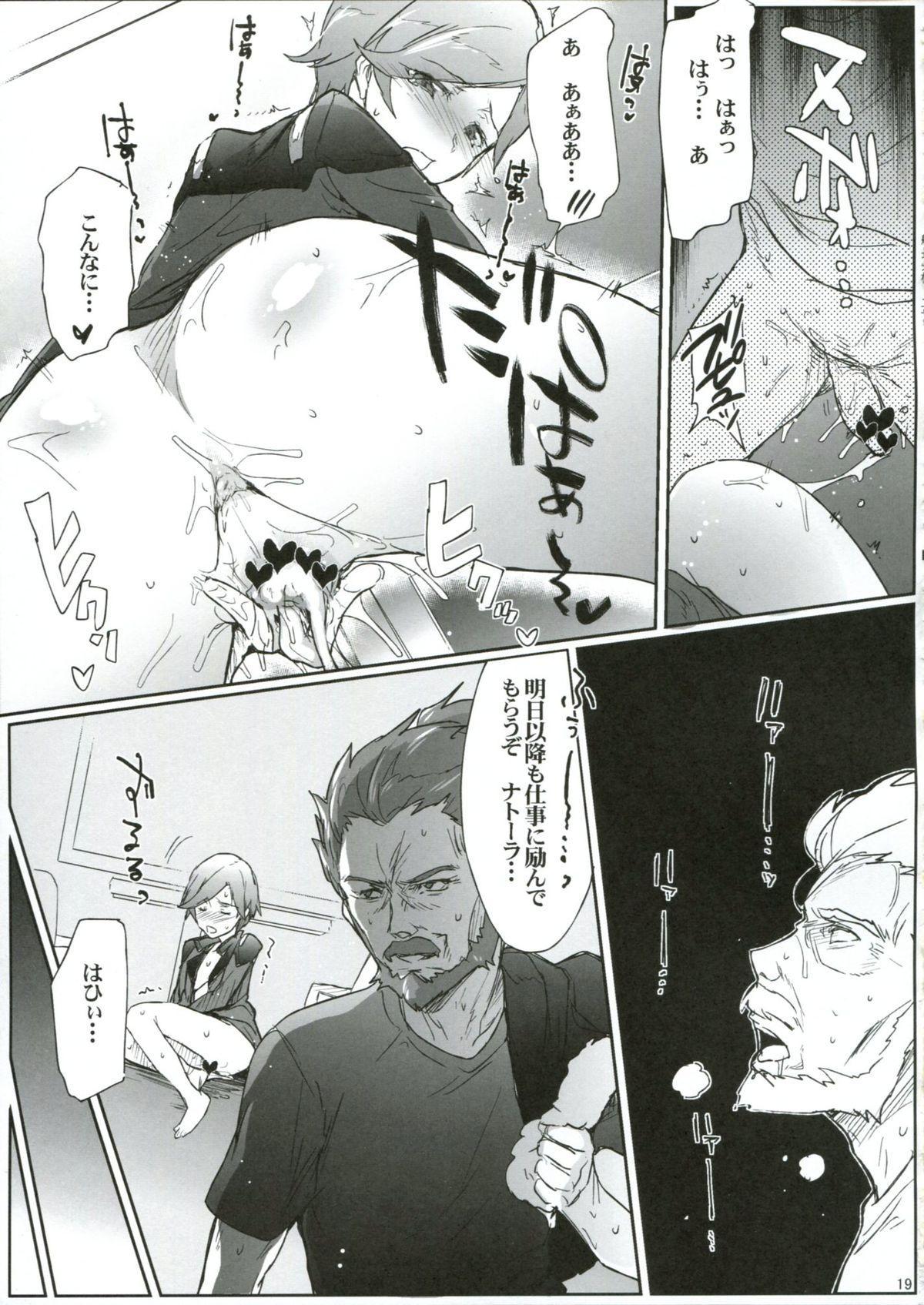 Kanchou Shikkaku 17