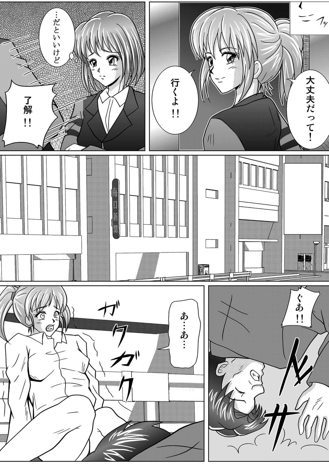 [Macxe's (monmon)] Tokubousentai Dinaranger ~Heroine Kairaku Sennou Keikaku~ Vol.01/02/03 (Renkaban) [Digital] 10