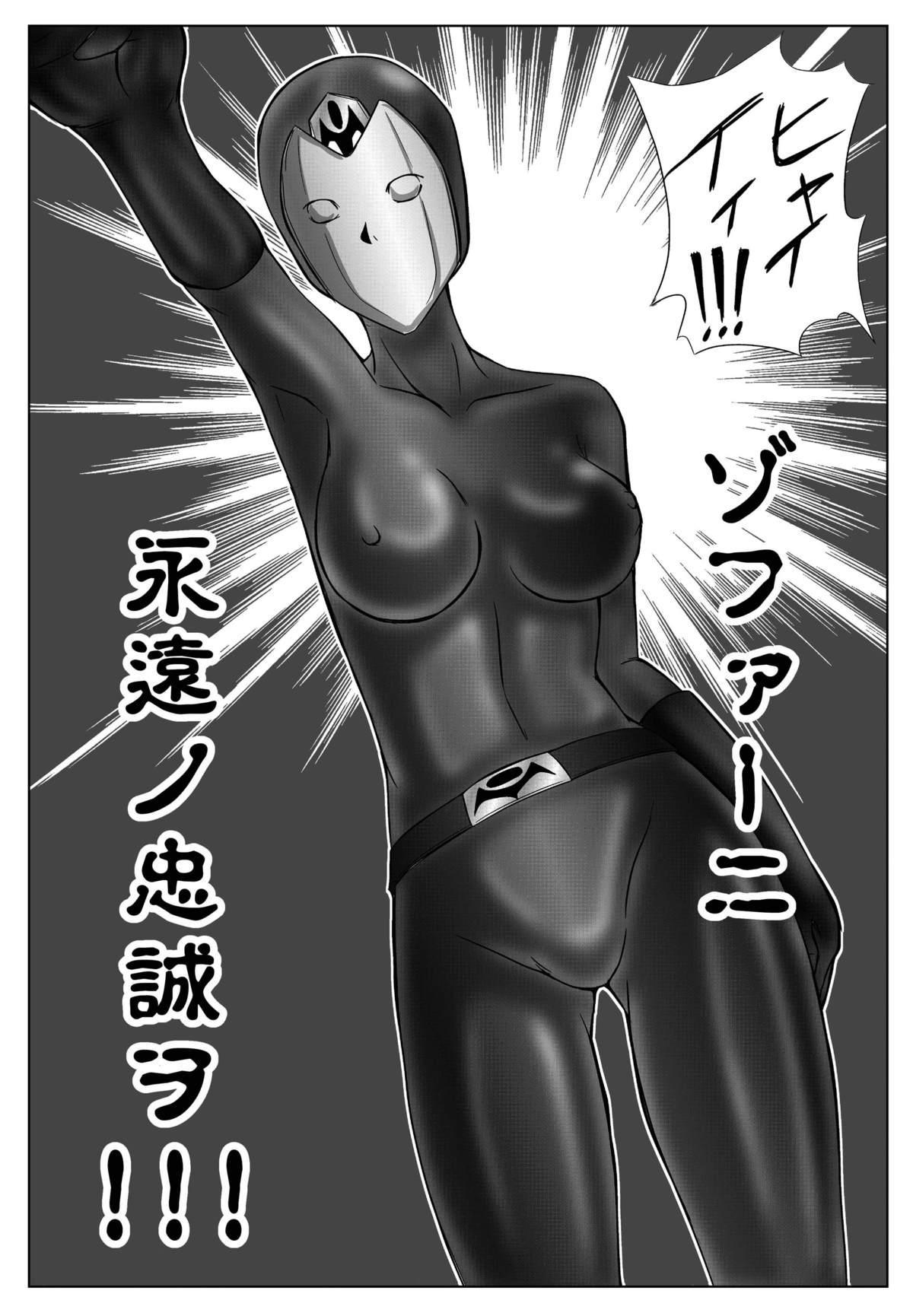 [Macxe's (monmon)] Tokubousentai Dinaranger ~Heroine Kairaku Sennou Keikaku~ Vol.01/02/03 (Renkaban) [Digital] 110