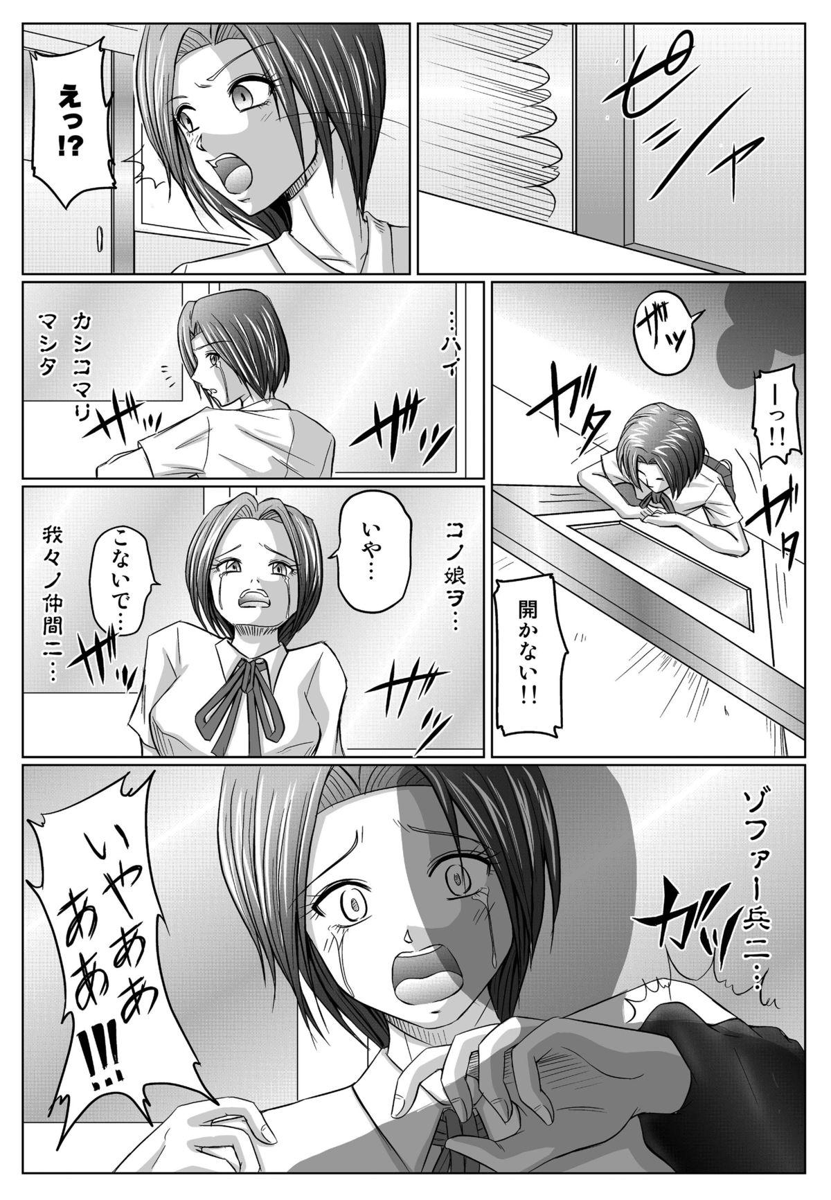 [Macxe's (monmon)] Tokubousentai Dinaranger ~Heroine Kairaku Sennou Keikaku~ Vol.01/02/03 (Renkaban) [Digital] 112