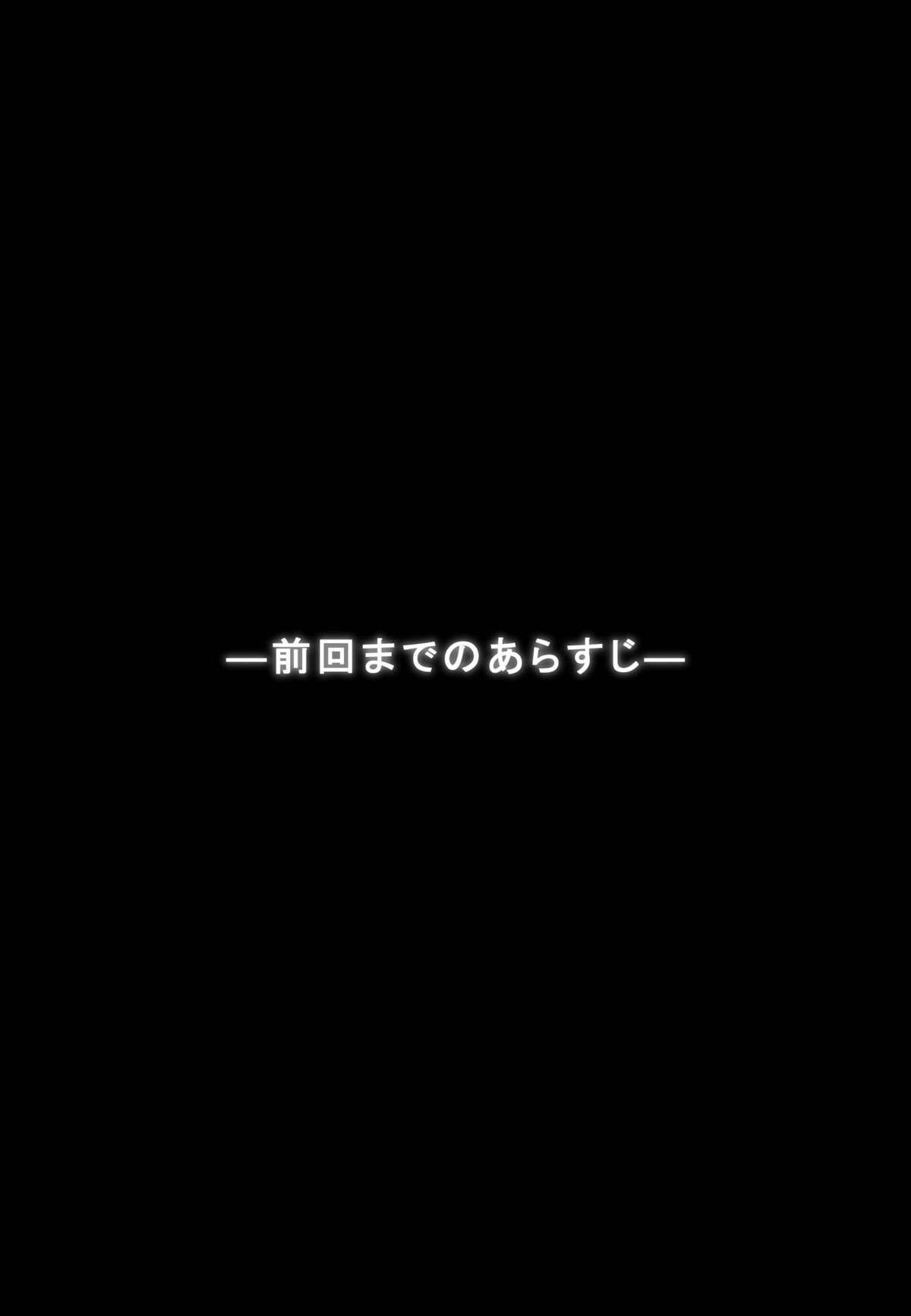 [Macxe's (monmon)] Tokubousentai Dinaranger ~Heroine Kairaku Sennou Keikaku~ Vol.01/02/03 (Renkaban) [Digital] 118