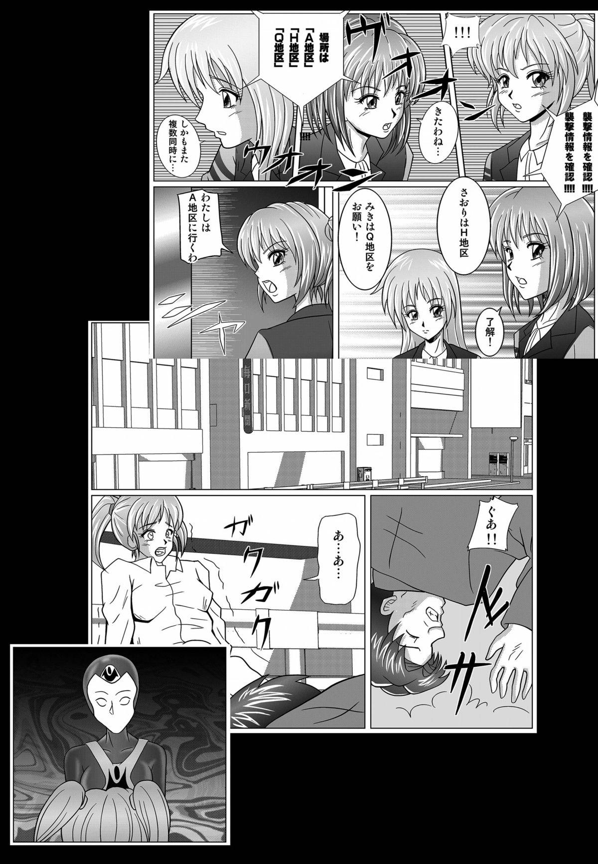 [Macxe's (monmon)] Tokubousentai Dinaranger ~Heroine Kairaku Sennou Keikaku~ Vol.01/02/03 (Renkaban) [Digital] 120