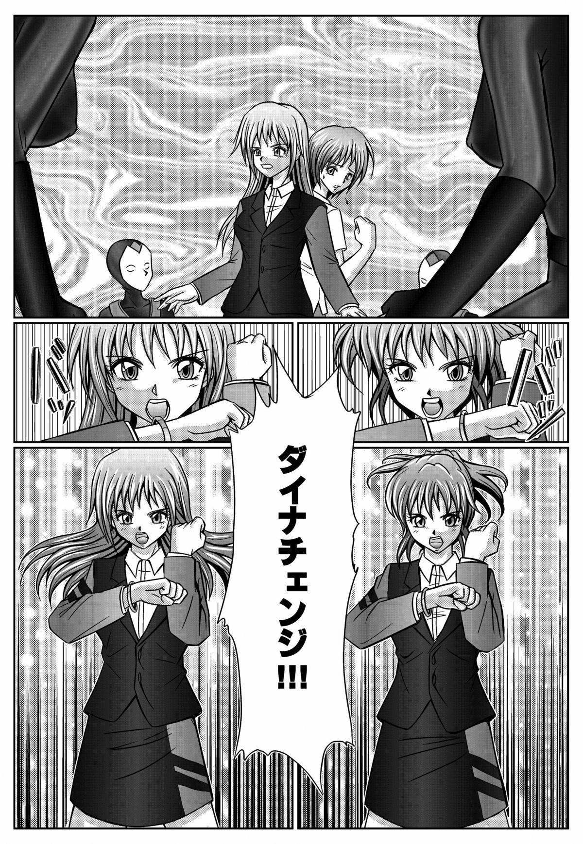 [Macxe's (monmon)] Tokubousentai Dinaranger ~Heroine Kairaku Sennou Keikaku~ Vol.01/02/03 (Renkaban) [Digital] 136