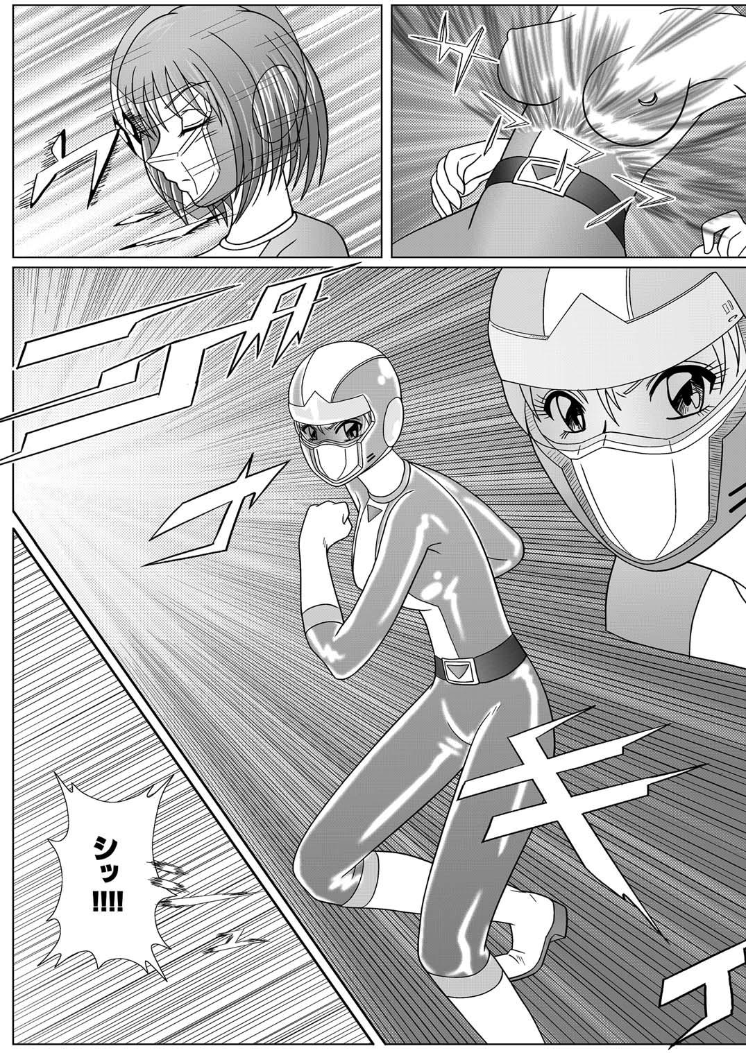 [Macxe's (monmon)] Tokubousentai Dinaranger ~Heroine Kairaku Sennou Keikaku~ Vol.01/02/03 (Renkaban) [Digital] 13