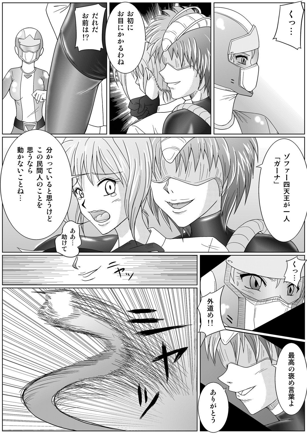 [Macxe's (monmon)] Tokubousentai Dinaranger ~Heroine Kairaku Sennou Keikaku~ Vol.01/02/03 (Renkaban) [Digital] 15