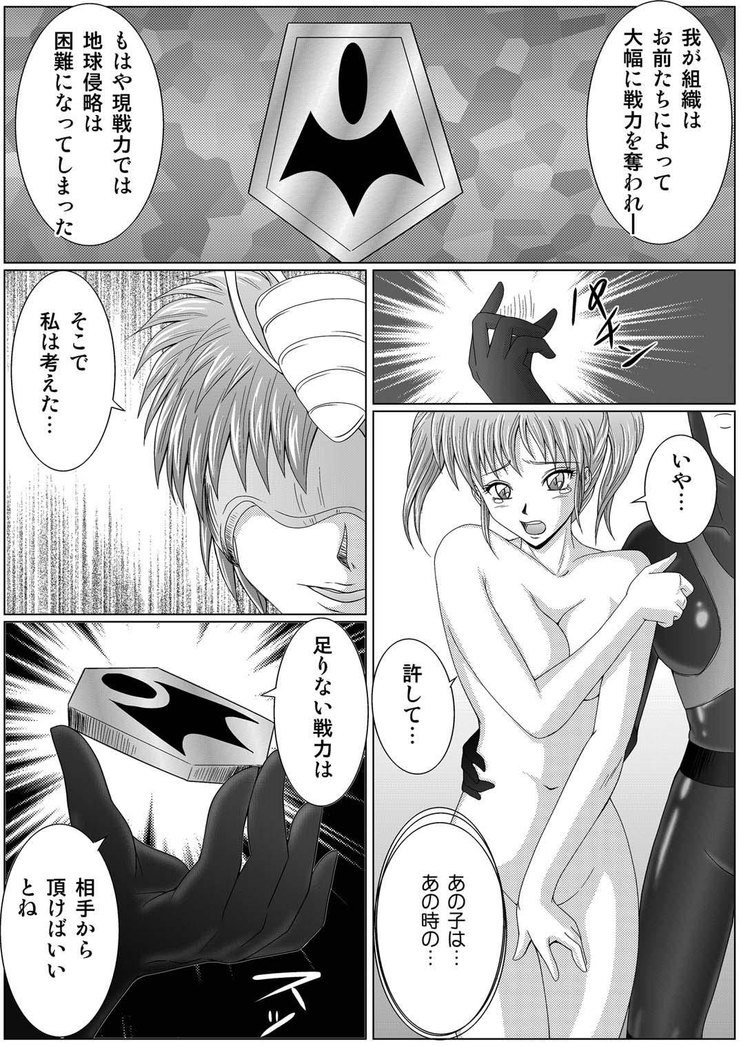 [Macxe's (monmon)] Tokubousentai Dinaranger ~Heroine Kairaku Sennou Keikaku~ Vol.01/02/03 (Renkaban) [Digital] 19