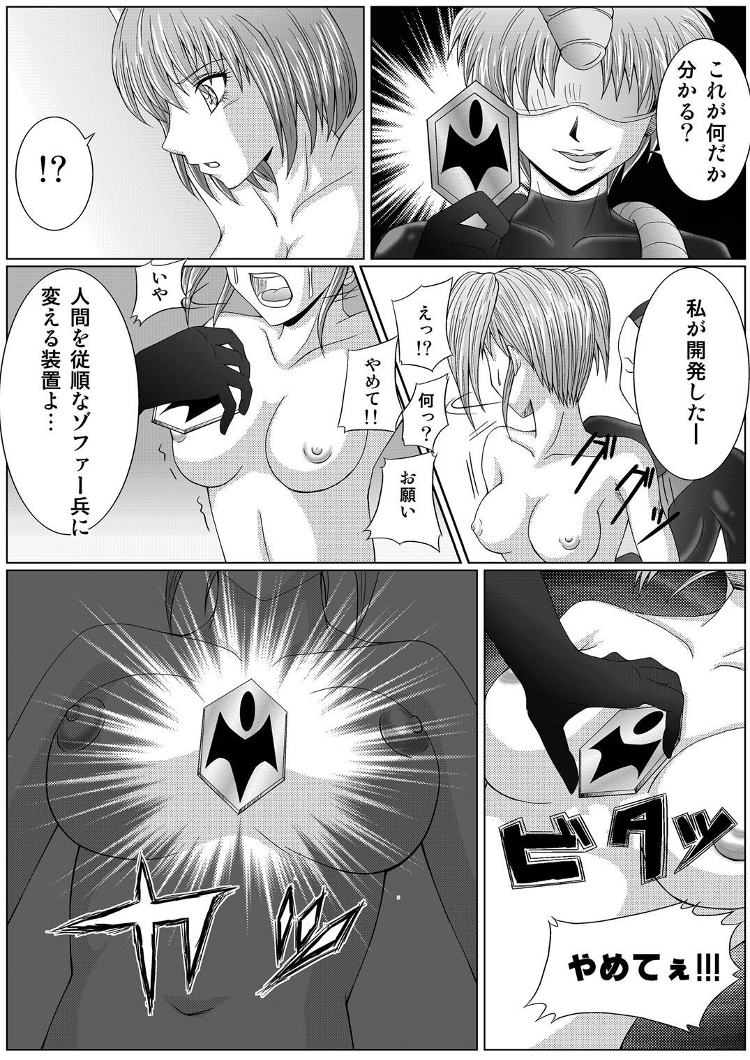 [Macxe's (monmon)] Tokubousentai Dinaranger ~Heroine Kairaku Sennou Keikaku~ Vol.01/02/03 (Renkaban) [Digital] 20