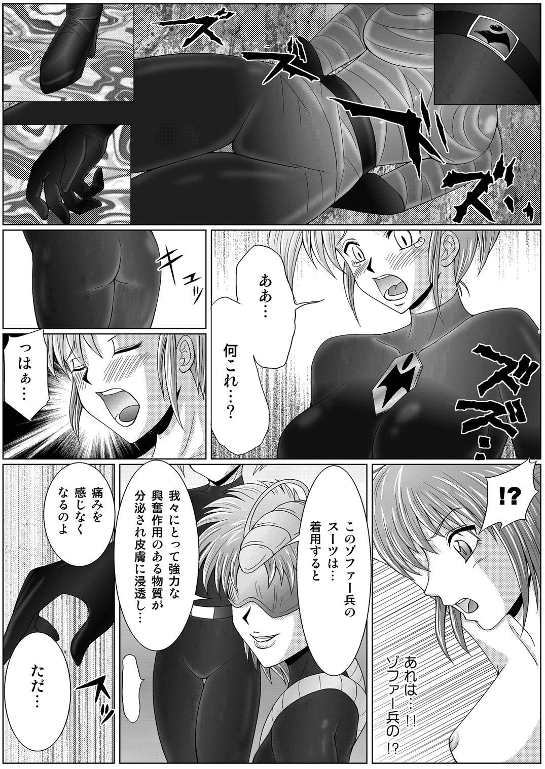 [Macxe's (monmon)] Tokubousentai Dinaranger ~Heroine Kairaku Sennou Keikaku~ Vol.01/02/03 (Renkaban) [Digital] 22