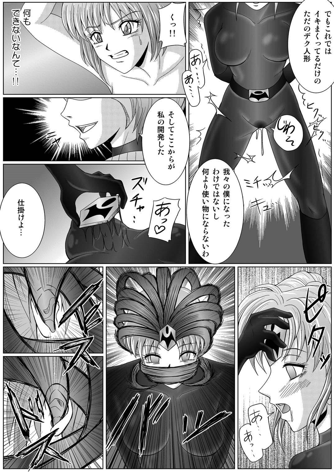 [Macxe's (monmon)] Tokubousentai Dinaranger ~Heroine Kairaku Sennou Keikaku~ Vol.01/02/03 (Renkaban) [Digital] 24