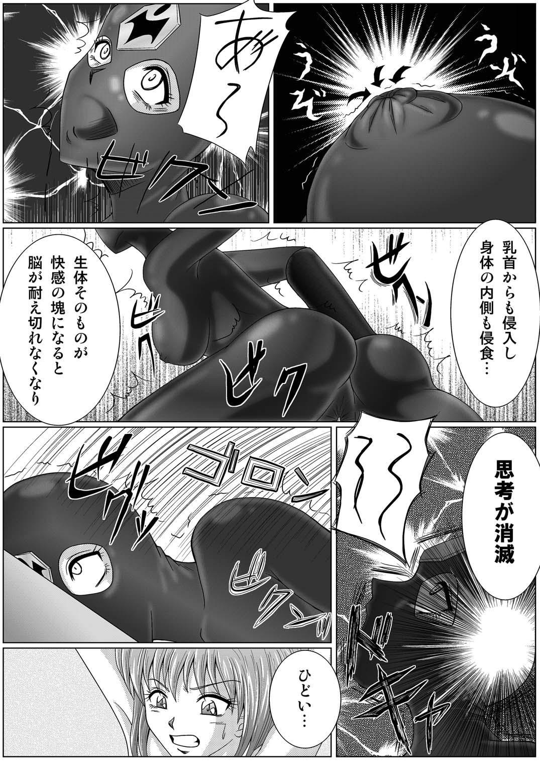 [Macxe's (monmon)] Tokubousentai Dinaranger ~Heroine Kairaku Sennou Keikaku~ Vol.01/02/03 (Renkaban) [Digital] 27