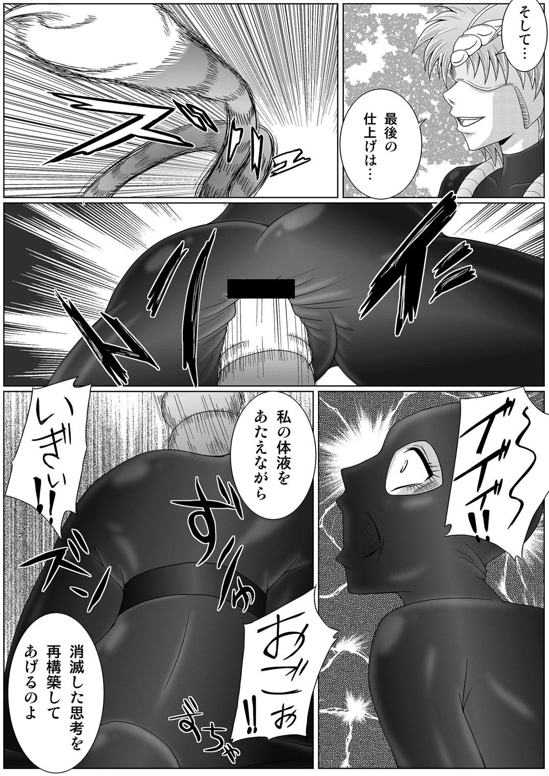 [Macxe's (monmon)] Tokubousentai Dinaranger ~Heroine Kairaku Sennou Keikaku~ Vol.01/02/03 (Renkaban) [Digital] 28