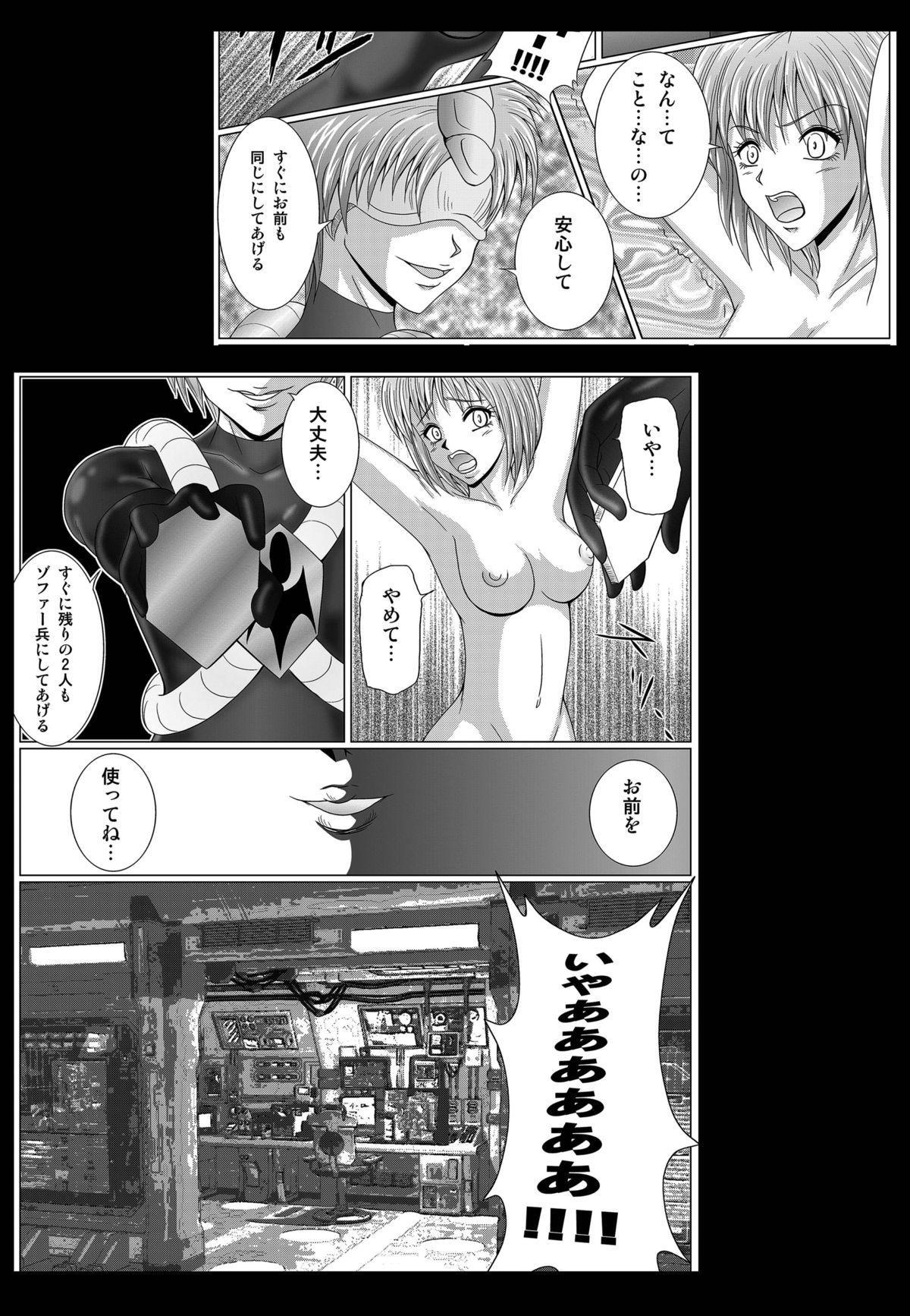 [Macxe's (monmon)] Tokubousentai Dinaranger ~Heroine Kairaku Sennou Keikaku~ Vol.01/02/03 (Renkaban) [Digital] 43