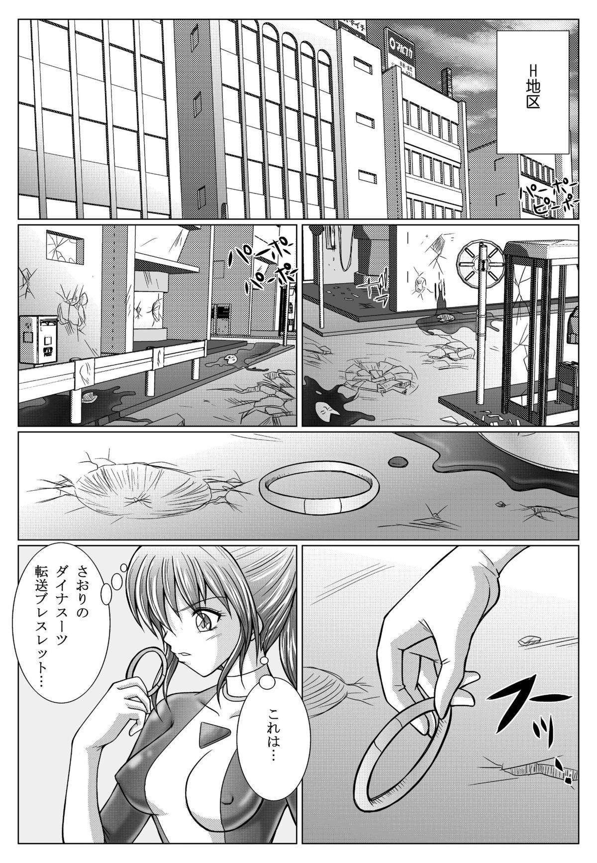 [Macxe's (monmon)] Tokubousentai Dinaranger ~Heroine Kairaku Sennou Keikaku~ Vol.01/02/03 (Renkaban) [Digital] 45