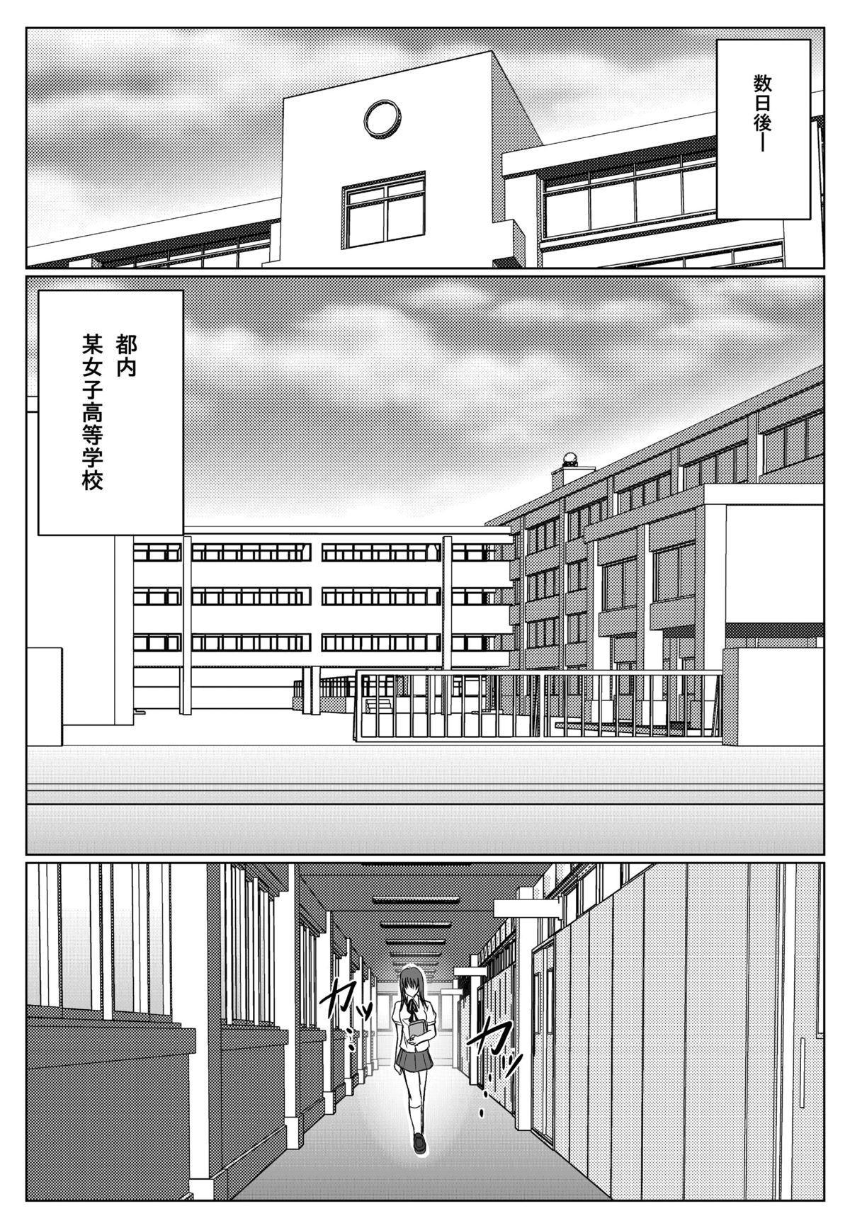 [Macxe's (monmon)] Tokubousentai Dinaranger ~Heroine Kairaku Sennou Keikaku~ Vol.01/02/03 (Renkaban) [Digital] 70
