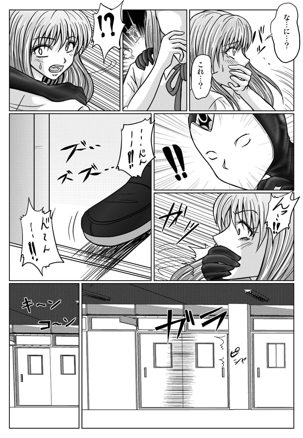 [Macxe's (monmon)] Tokubousentai Dinaranger ~Heroine Kairaku Sennou Keikaku~ Vol.01/02/03 (Renkaban) [Digital] 72