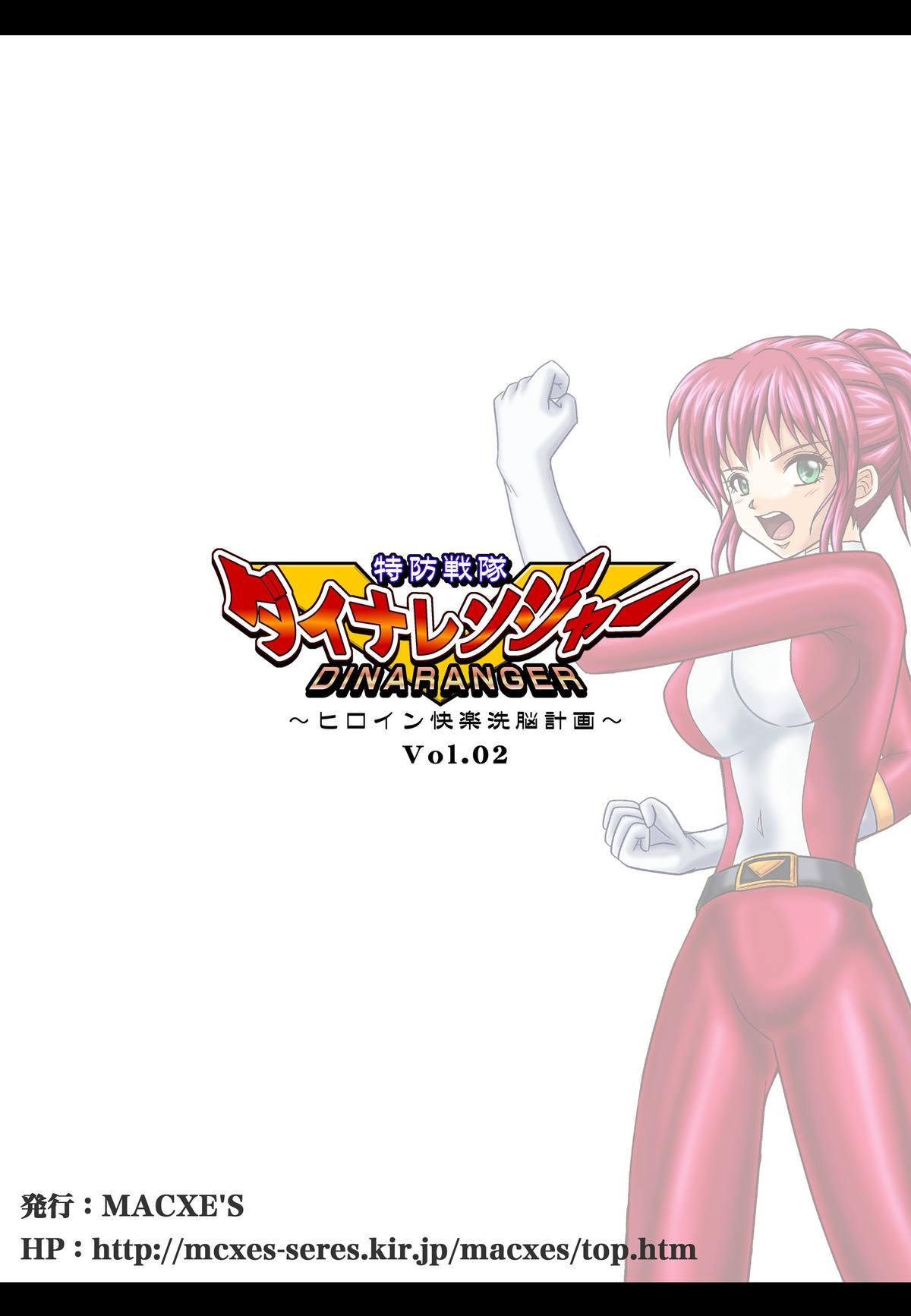 [Macxe's (monmon)] Tokubousentai Dinaranger ~Heroine Kairaku Sennou Keikaku~ Vol.01/02/03 (Renkaban) [Digital] 89
