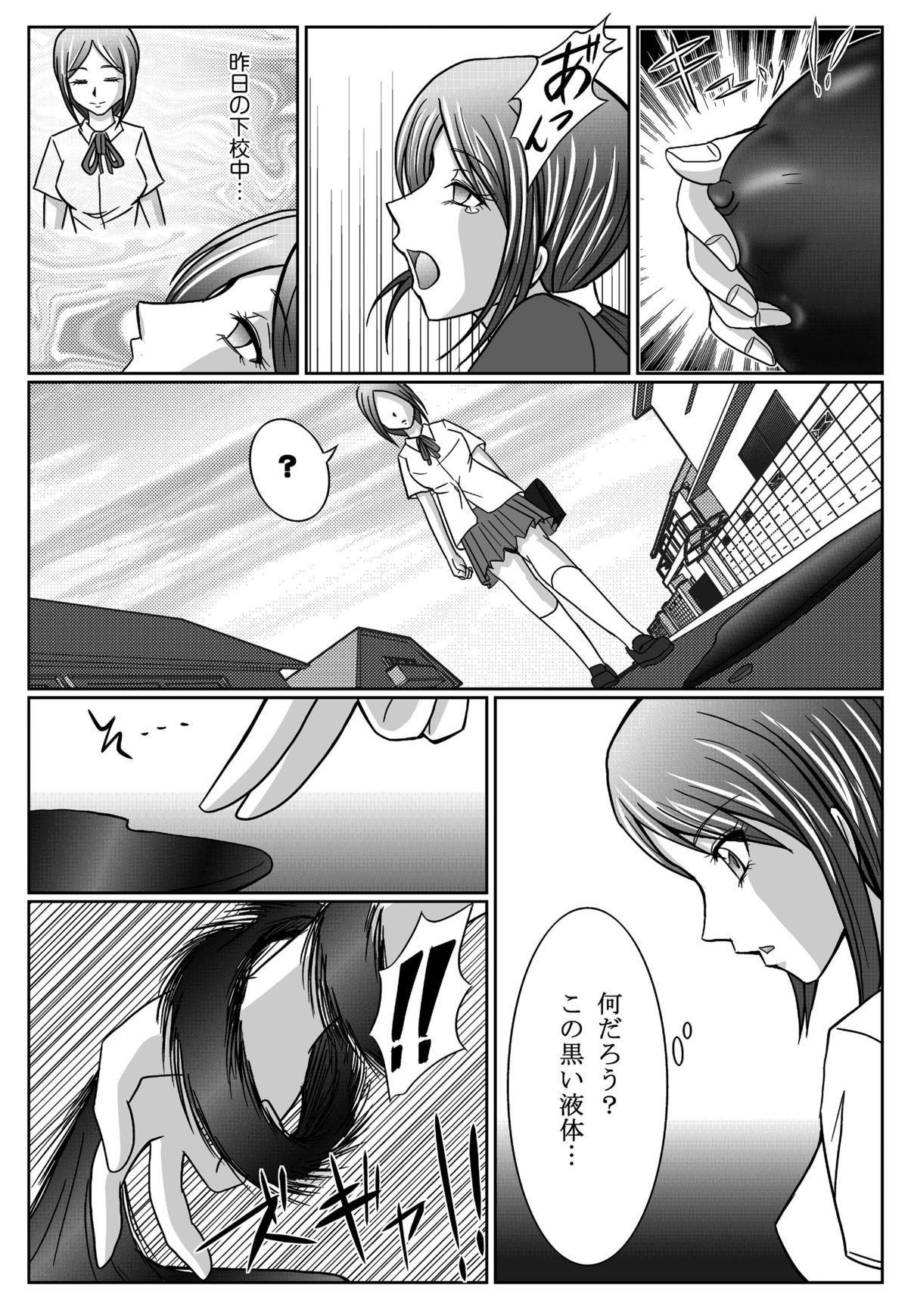 [Macxe's (monmon)] Tokubousentai Dinaranger ~Heroine Kairaku Sennou Keikaku~ Vol.01/02/03 (Renkaban) [Digital] 93