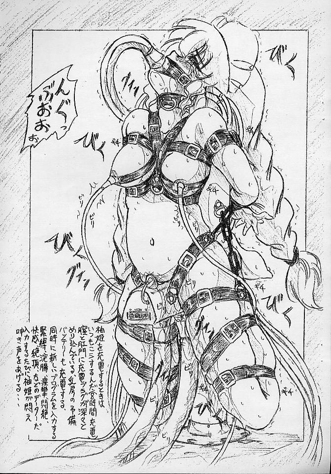 Vivian Bessatsu No. 9 10