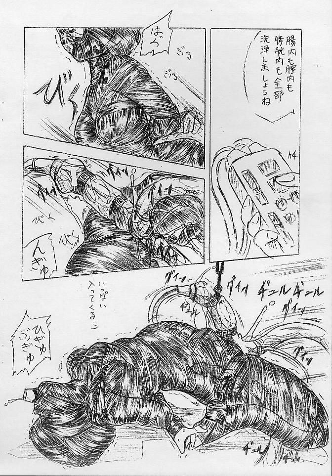Vivian Bessatsu No. 9 5