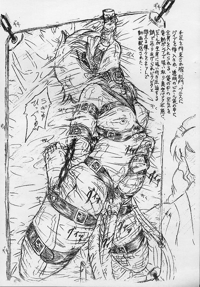 Vivian Bessatsu No. 9 8
