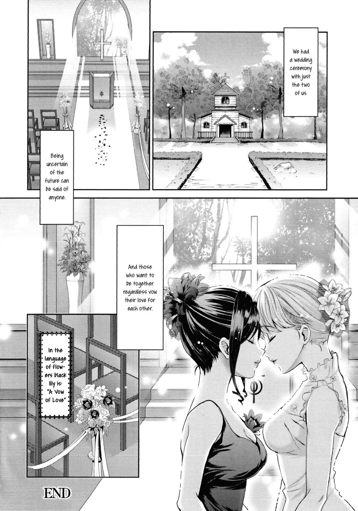 [Umemaru] Hanadan -Kuroyuri- | Conversation In The Language Of Flowers -Black Lily- (Aya Yuri Vol. 1) [English] [yuriproject] 17