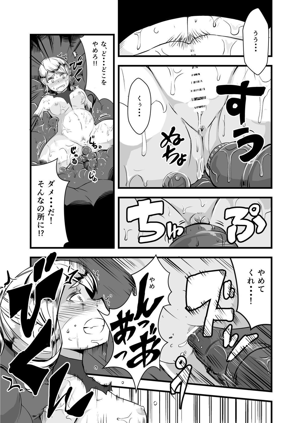 Zetsubou no Doukutsu II 32