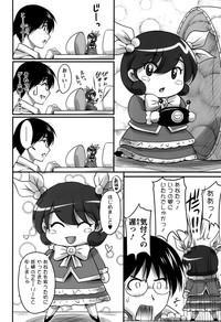 Namahame Nakadashi Sennoucyu 10