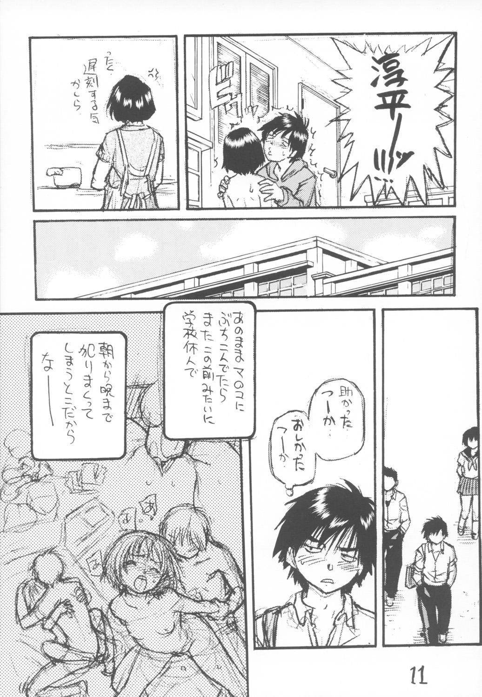 Ichigo 800% 9