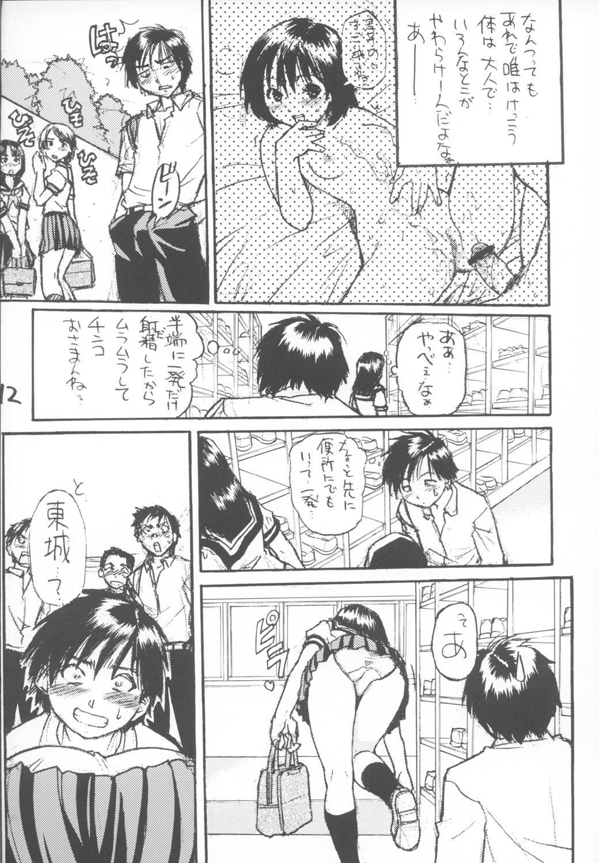 Ichigo 800% 10