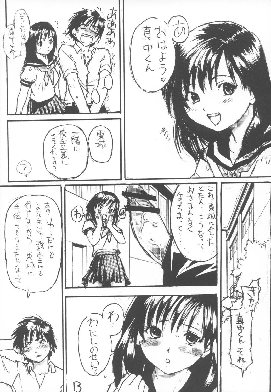 Ichigo 800% 11