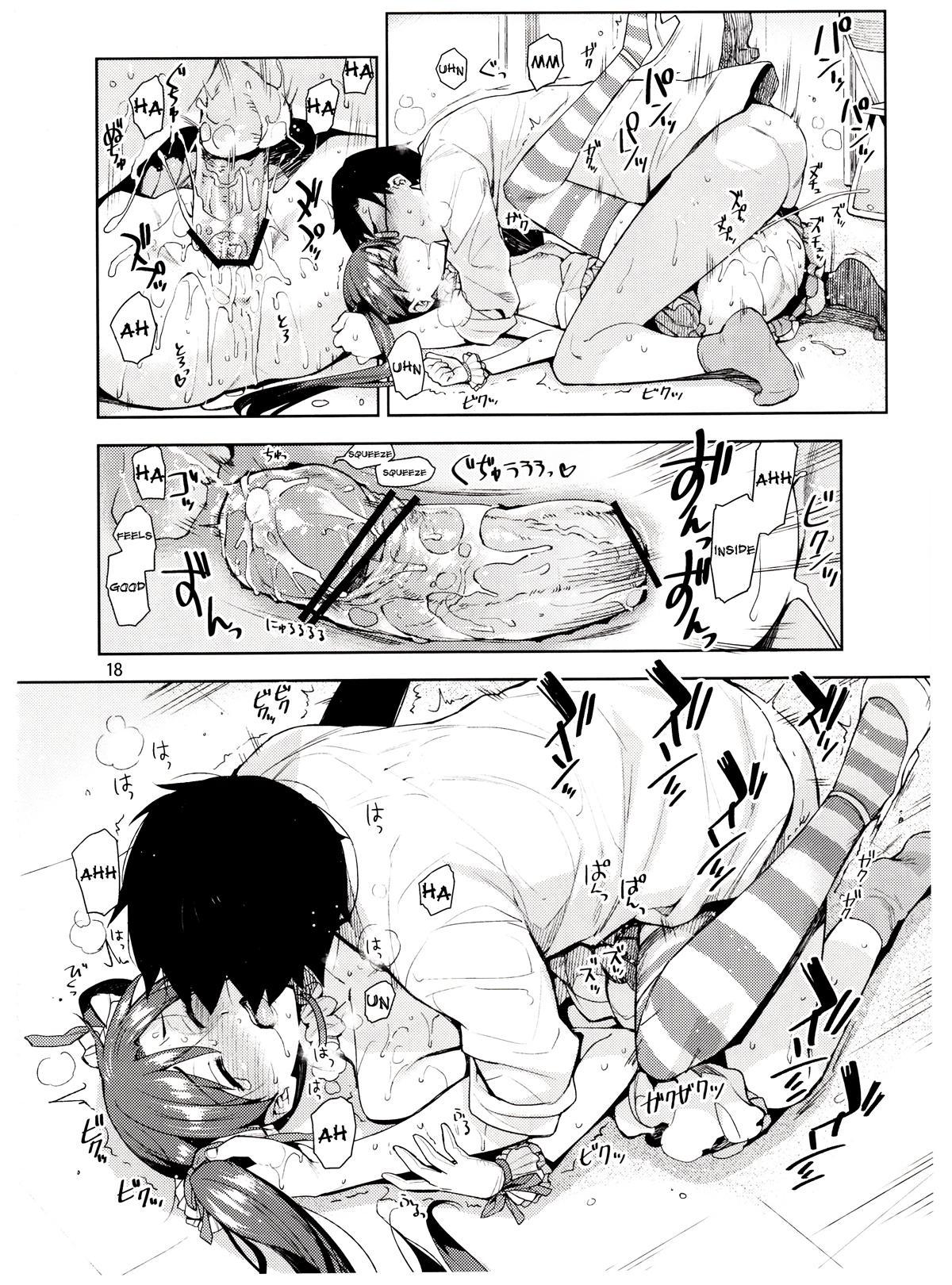 Chihaya ga Kawai Sugite Gaman Dekinaku Natta...!! | I Can't Control Myself Because Chihaya Is Too Cute 16