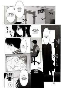 """""""Houkago"""" Series Ch. 13 2"""