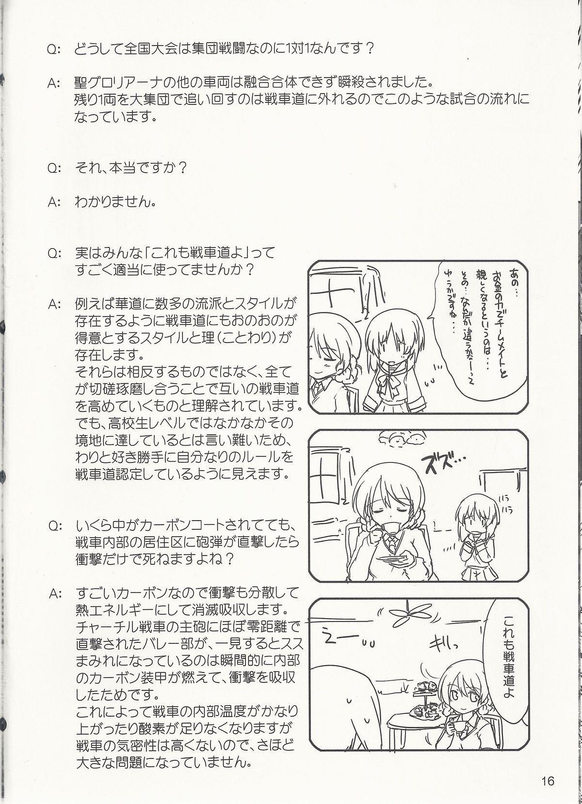 GirlPan Sensha Doku Hon 14
