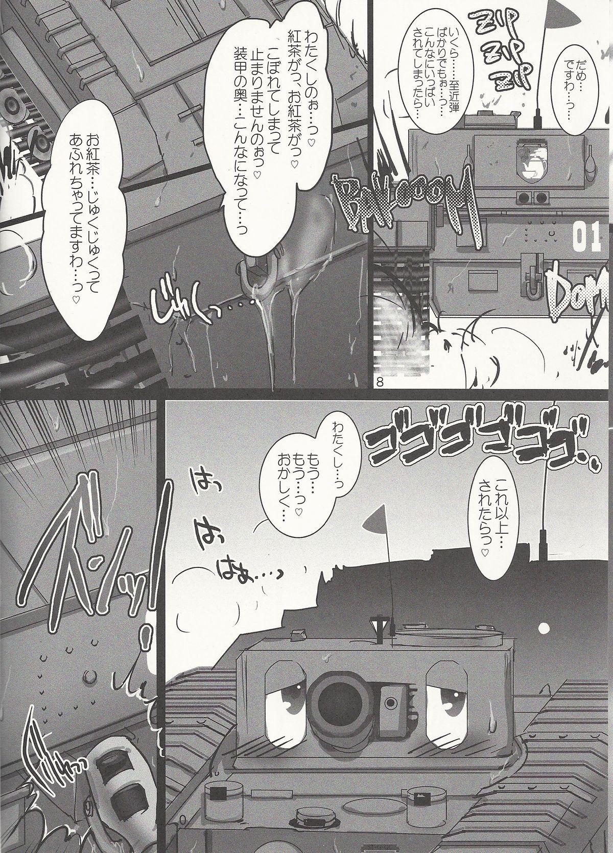 GirlPan Sensha Doku Hon 6