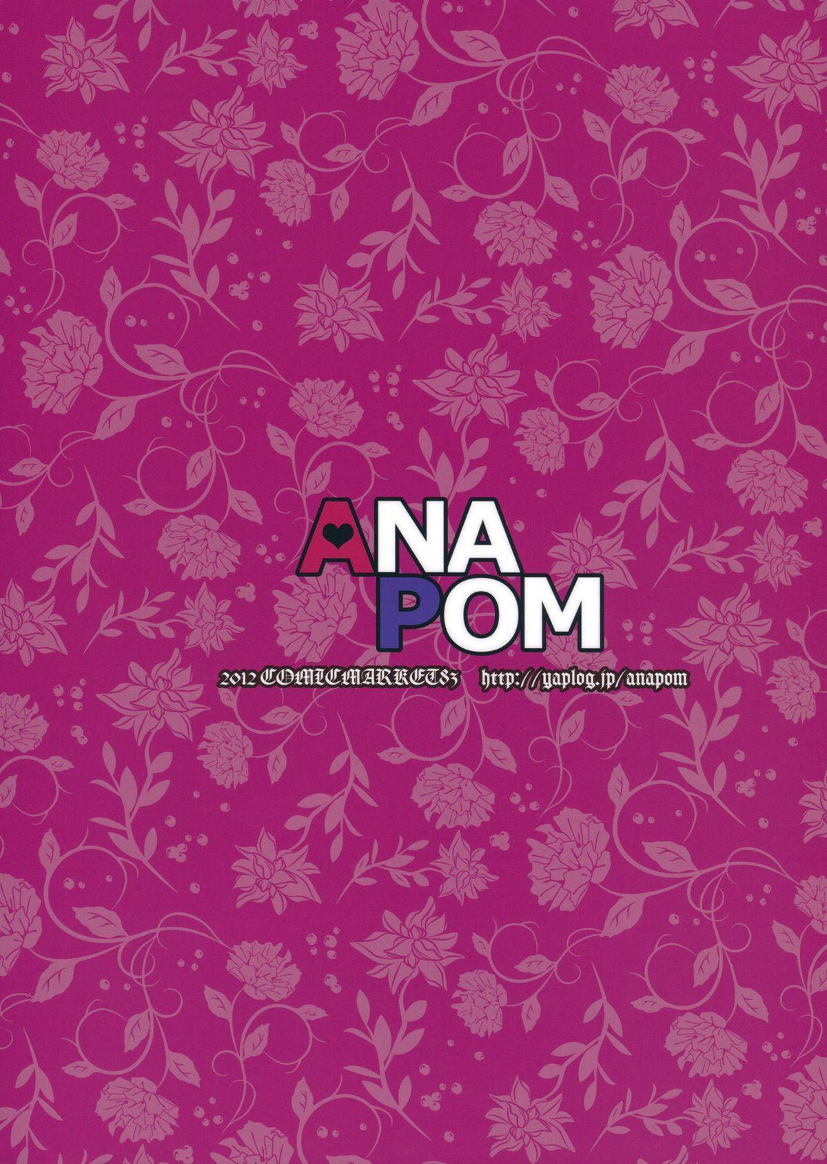 (C83) [ANAPOM (Anapon)] Suguha-chan no Dokidoki Onii-chan Land (Sword Art Online) [English] [CGrascal] 17