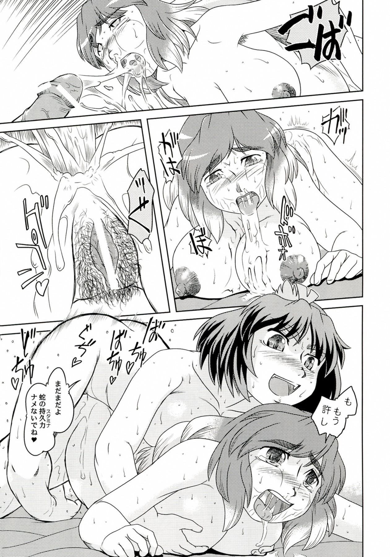 (C77) [Sekitan Bukuro (Fey Tas)] Hijiri Byakuren -Oku-sama wa Fuujin-sama 3- (Touhou Project) 26