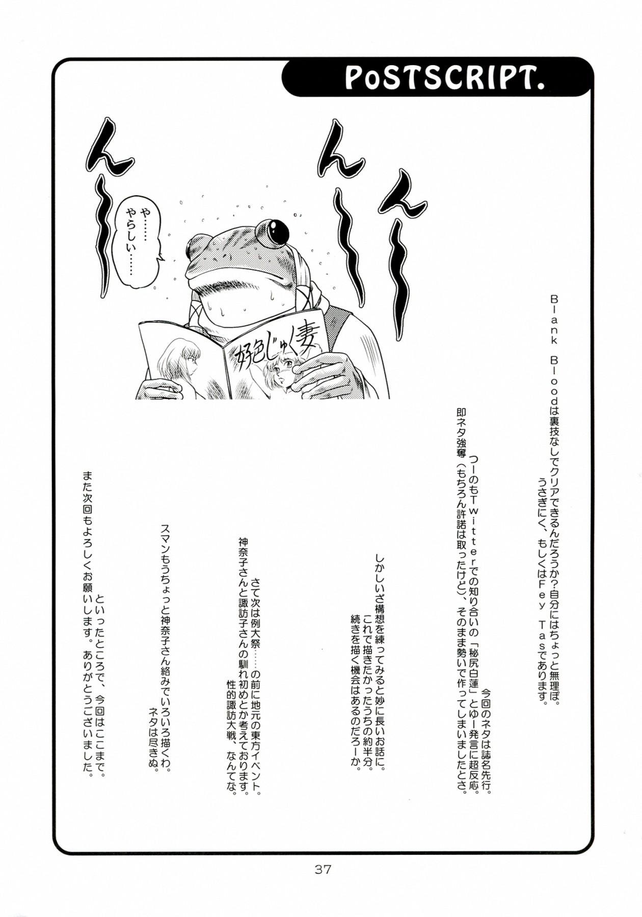 (C77) [Sekitan Bukuro (Fey Tas)] Hijiri Byakuren -Oku-sama wa Fuujin-sama 3- (Touhou Project) 37