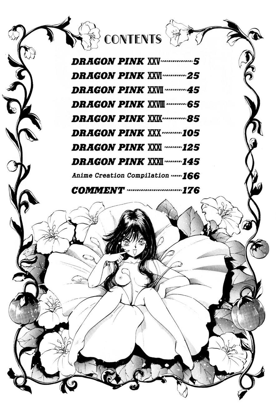 Dragon Pink THE SECRET POWER 163