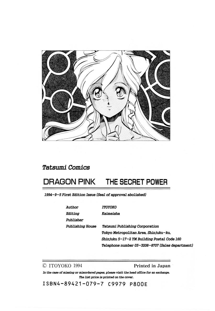Dragon Pink THE SECRET POWER 182