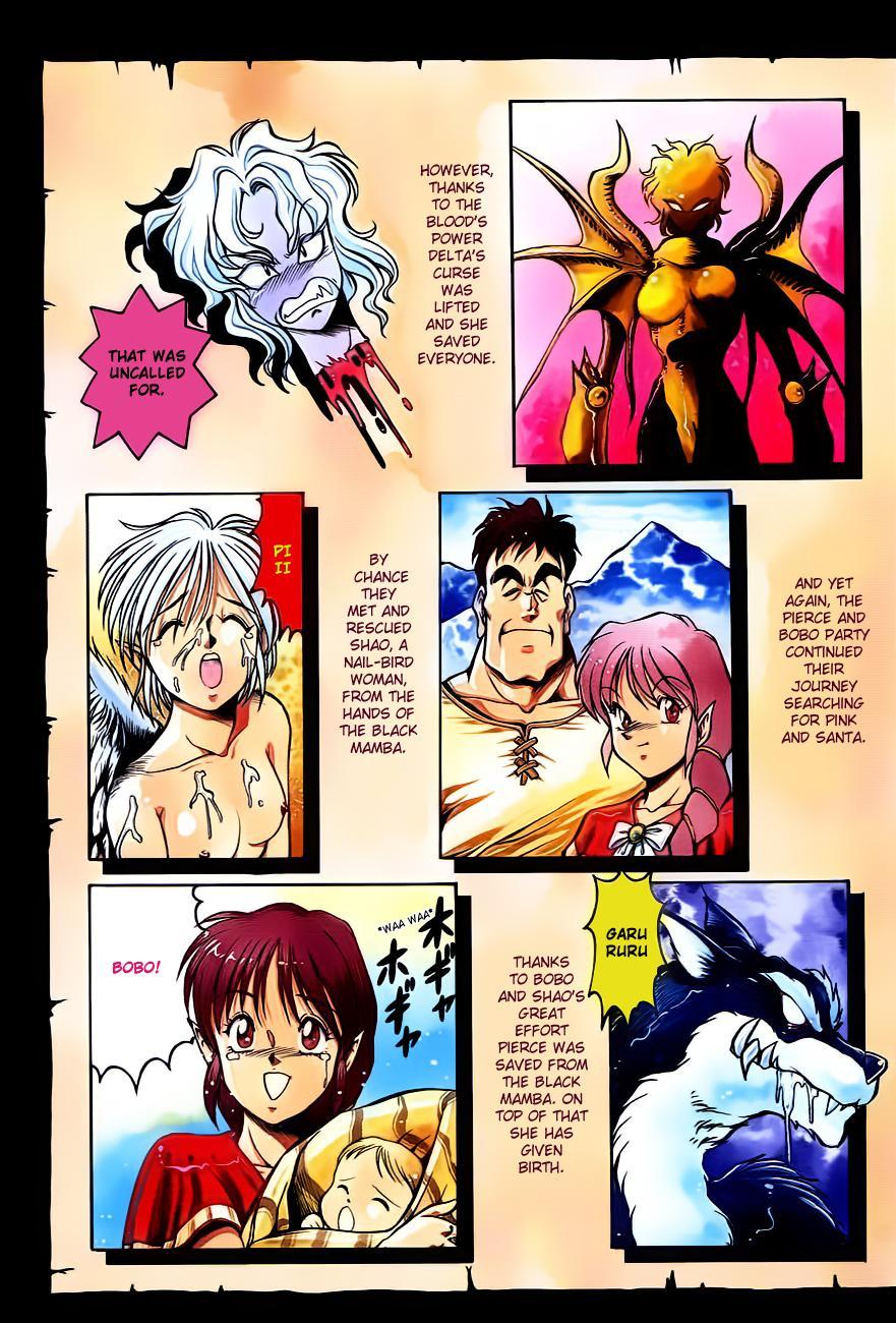 Dragon Pink THE SECRET POWER 5