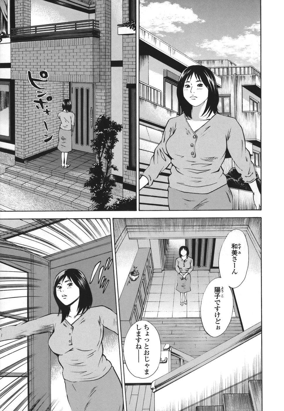 Kinshin Goukan - Near Relation Rapes 108