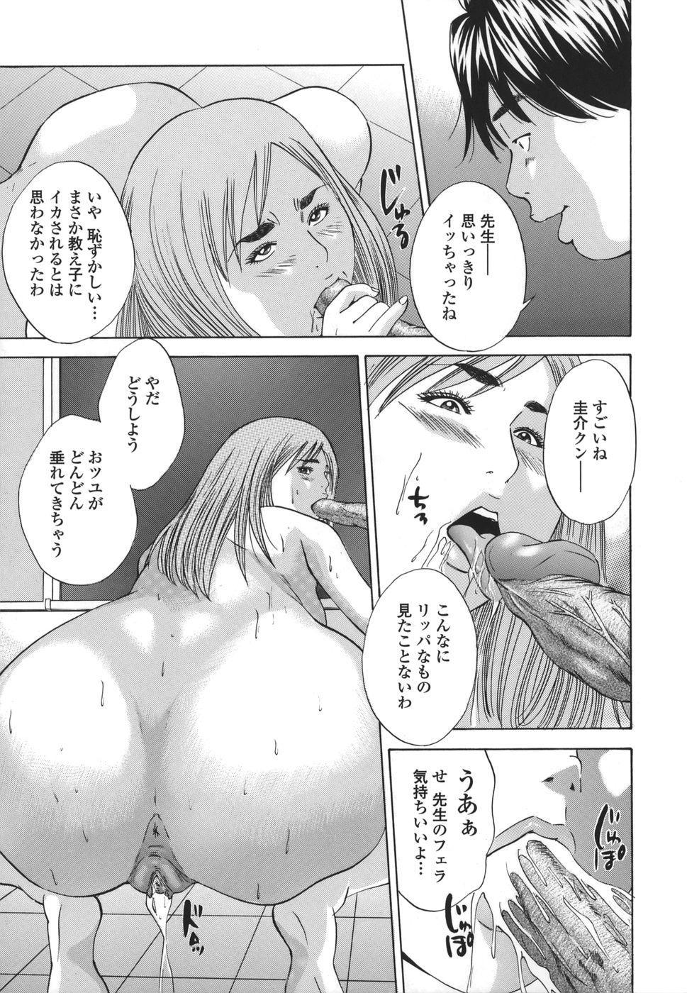Kinshin Goukan - Near Relation Rapes 178
