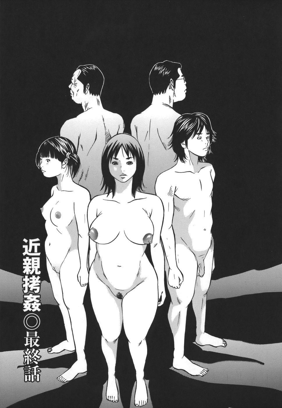 Kinshin Goukan - Near Relation Rapes 186