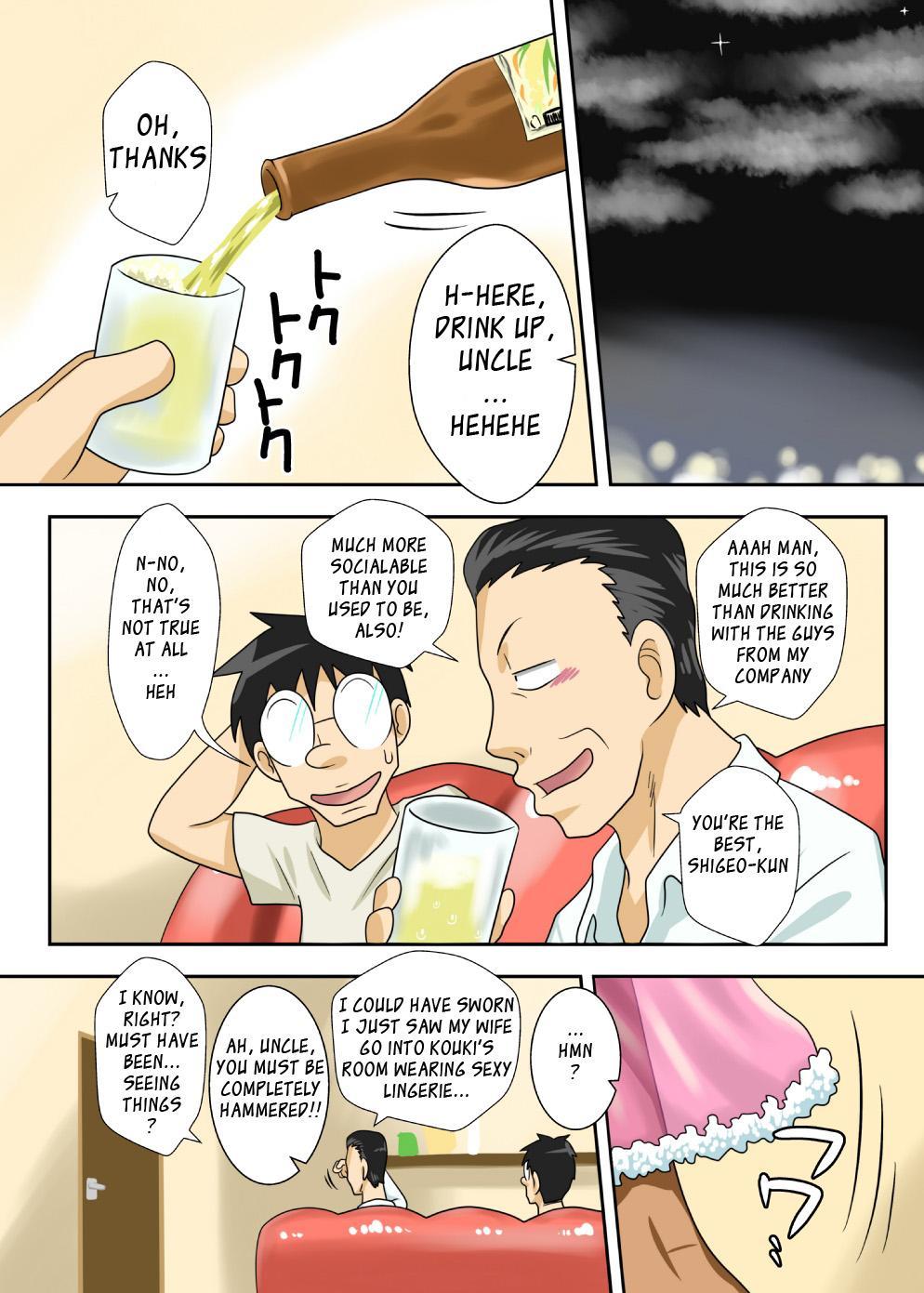 [Freehand Tamashii] Nukunuku Kaachan! Zouho Kaiteiban   Nuku-Nuku Kaa-Chan High-Resolution Edition [English] [_RagDoll] 30