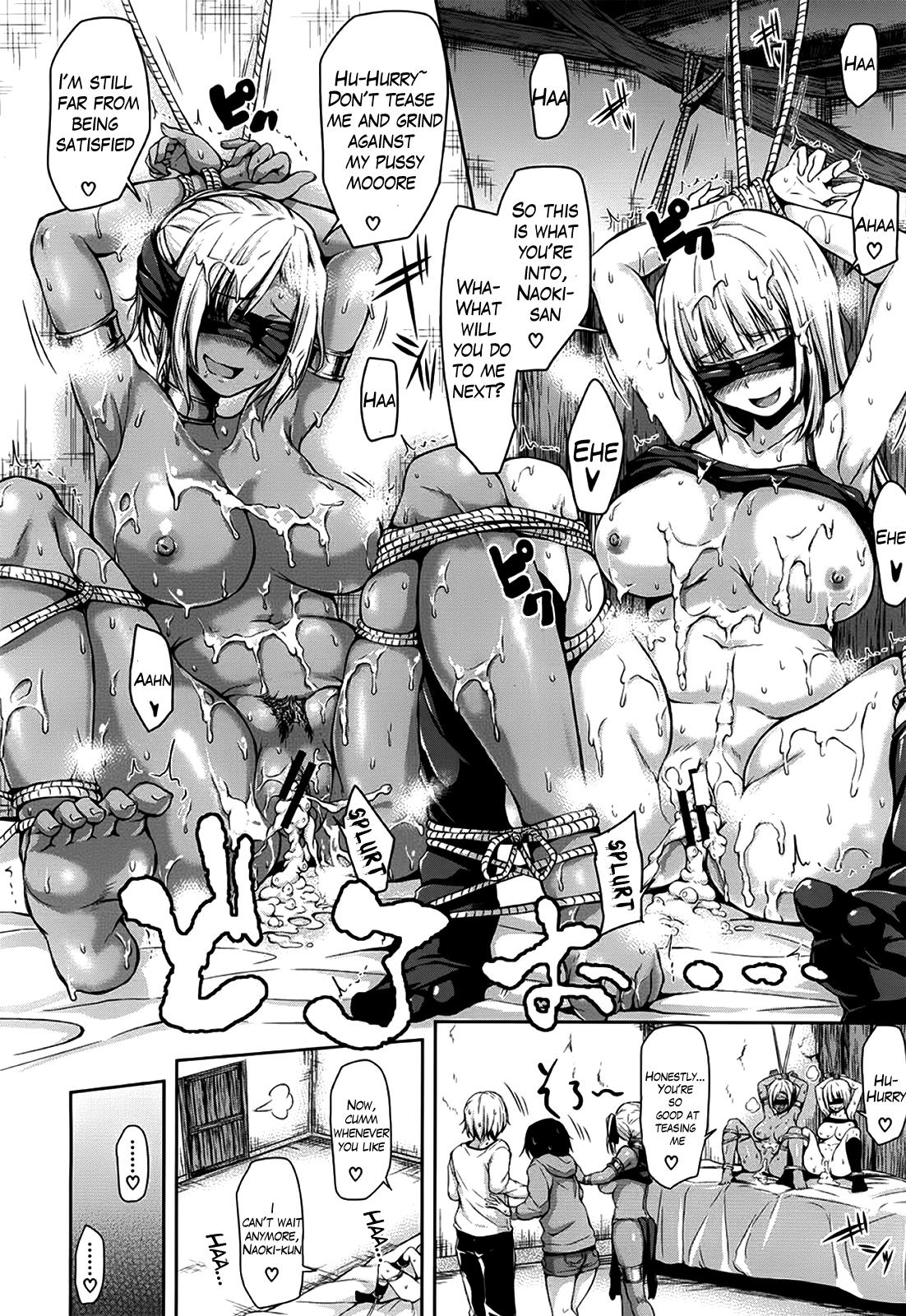 Tropical Harem Part 1 and 2 58