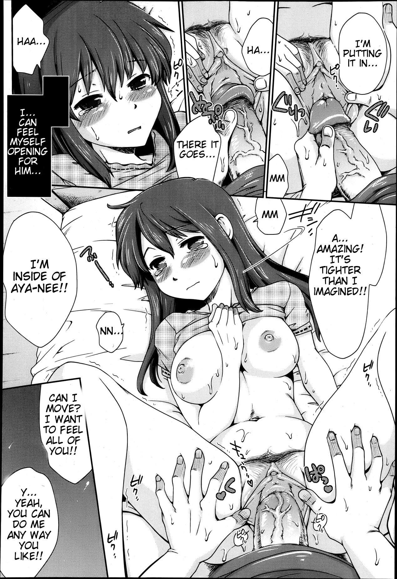 Hentai Kyoudai to Inu   Pervert Siblings and Their Dog 13