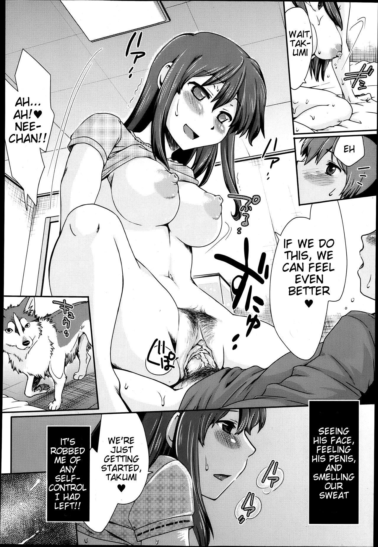 Hentai Kyoudai to Inu   Pervert Siblings and Their Dog 15