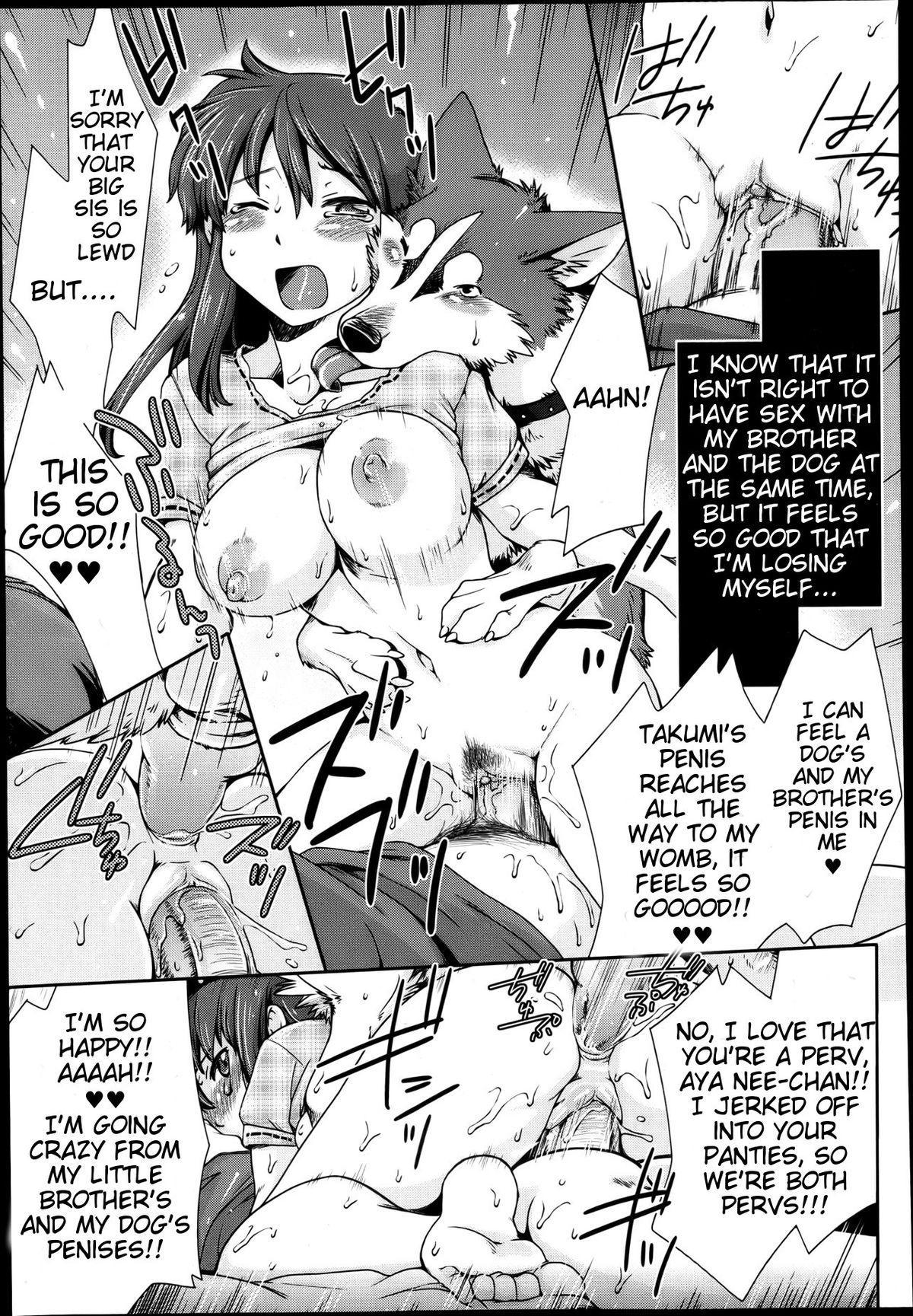 Hentai Kyoudai to Inu   Pervert Siblings and Their Dog 18