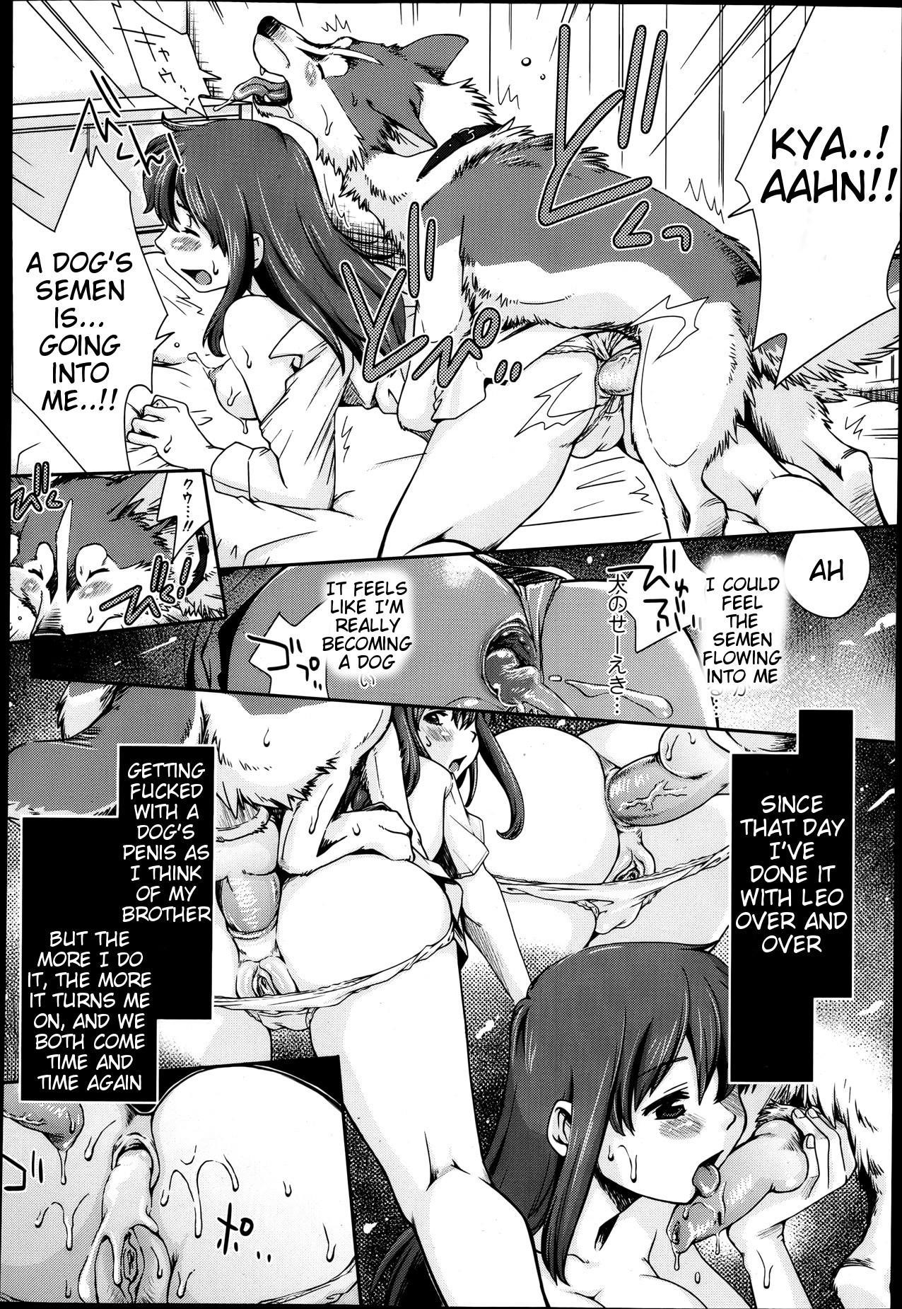 Hentai Kyoudai to Inu   Pervert Siblings and Their Dog 7